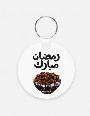 Porte-clés Ramadan Moubarek