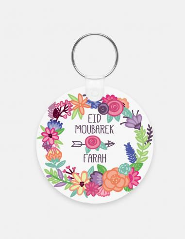 Porte-clés Eid Moubarek Personnalisé
