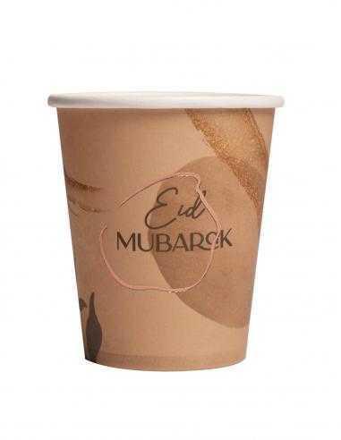 Gobelet Eid Mubarak Copper Bronze