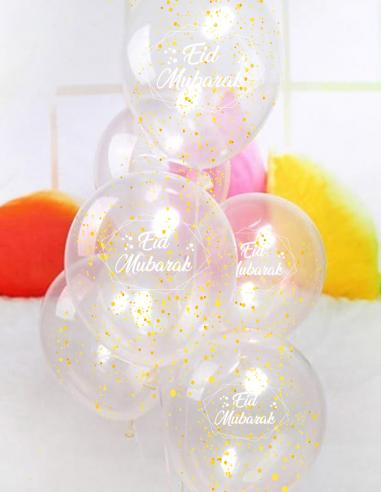 Ballons Confettis Eid Mubarak OR