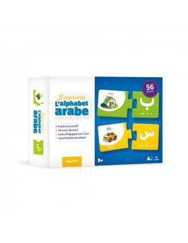 J'apprend l'alphabet arabe
