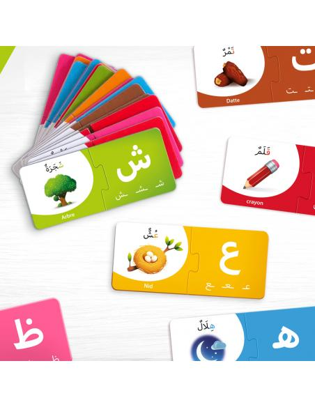 J'apprends l'alphabet arabe