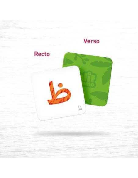 Lettre alphabet arabe