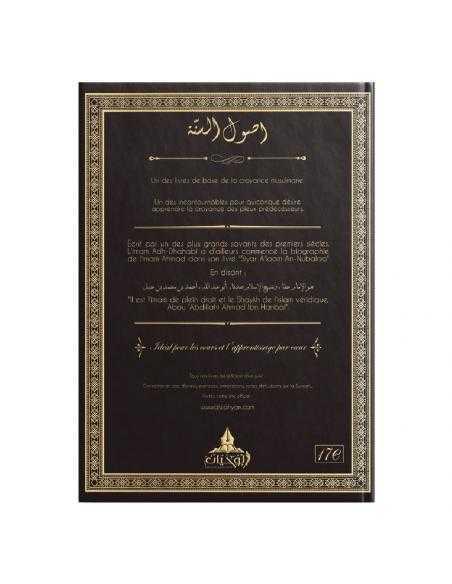 Les Fondements de la Sunnah al wahyan