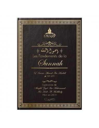 Les Fondements de la Sunnah