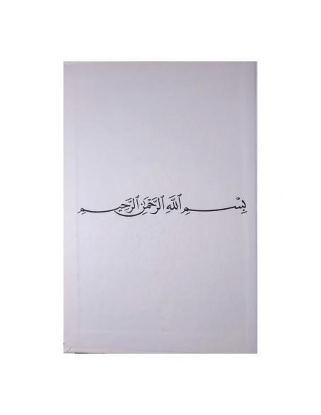 Mon journal intime pour petite musulmane