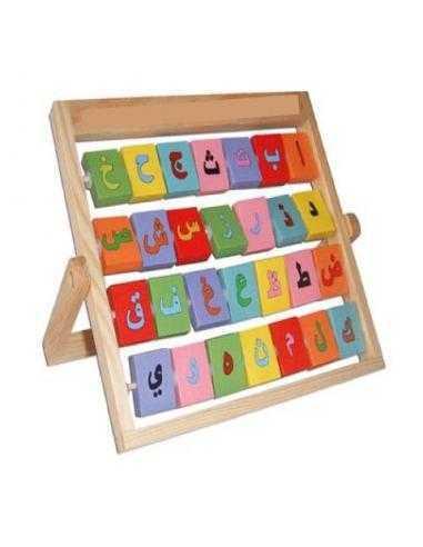 cadre rotatif pour apprendre l'alphabet arabe facilement