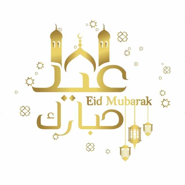 Calligraphie arabe easydin